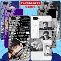 张艺兴手机壳iPhone8苹果xs/OPPOR17华为p20/荣耀10/小米8/vivoX9
