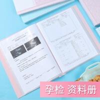 孕检单收纳册资料a4文件夹活页插页多层孕期怀孕宝宝检查报告单子记录