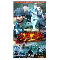 电视剧碟片DVD光盘 绝路逢生 经济版 8DVD 杨烁 董维嘉