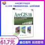 ArcGIS 10地理信息系统教程:从初学到精通(附DVD-ROM光盘1张)