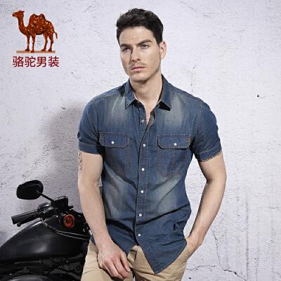 骆驼男装 夏季青年水洗休闲短袖牛仔衬衫 修身棉质衬衣男