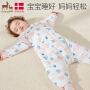 欧孕宝宝睡袋婴儿春秋季加厚防踢被四季通用儿童纯棉多彩分腿睡袋