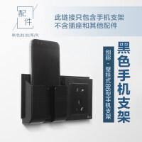 【好货优选】黑色开关插座拉丝面板工业风复古墙壁北欧风美式五孔用