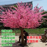中庭绿植假树仿真桃花树大型室内装饰假桃树落地客厅商场仿真花樱花树 新年树