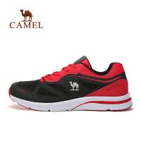 camel骆驼运动跑鞋 男女休闲透气跑步鞋防滑轻便运动鞋