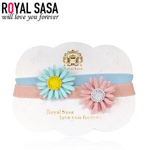 皇家莎莎发饰向日葵发圈扎头发橡皮筋发绳2件套韩国版丸子头饰品