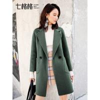 七格格毛呢外套中长款秋冬装女2018新款韩版流行羊毛双面呢子大衣