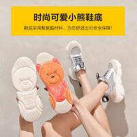 珂卡芙运动鞋女2019春季新款韩版厚底ins超火百搭学生运动小熊鞋