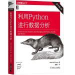 利用Python进行数据分析 原书第2版 基础教程Python实践从入门到精通计算机数据分析数据科学大数据 pytho
