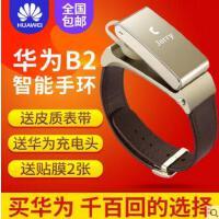 【支持礼品卡】HUAWEI/华为荣耀手环B2智能运动蓝牙手表穿戴计步器 安卓ios 腕表