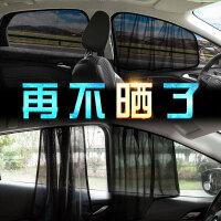 汽车车窗遮阳帘磁铁遮阳网车用车内防晒隔热板前挡侧窗帘遮光神器