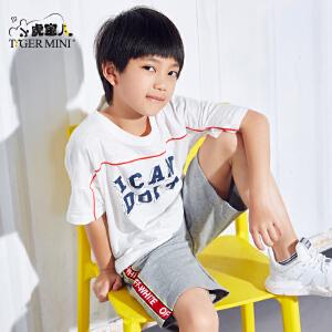 男童短袖t恤纯棉夏装儿童白色半袖体恤中大童夏季2018竹节棉童装