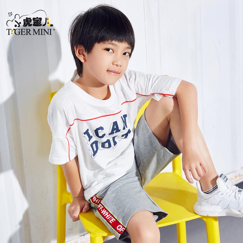 【每满200减100】男童短袖t恤纯棉夏装儿童白色半袖体恤中大童夏季2018竹节棉童装