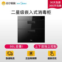【苏宁易购】Midea美的消毒柜MXV-ZLP90Q15嵌入式家用紫外线臭氧烘干高温消毒