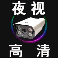 监控摄像头超高清夜视室外广角家用模拟安防红外摄像机探头枪机式 其他