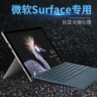 新微软new surface pro6平板电脑pro4笔记本pro3屏幕膜12.3英寸钢化膜pro5