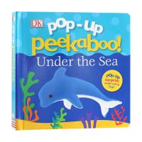 DK躲猫猫立体纸板书 海底 Pop Up Peekaboo Under The Sea 英文原版