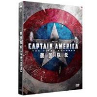 美国队长(DVD 珍藏版) (2011) 正版电影dvd光盘碟片