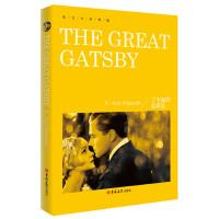 了不起的盖茨比 The Great Gatsby 英文全本典藏 [美]菲茨杰拉德 世界经典文学名著小说 青少年成长励志 10-12-15岁青少版课外阅读书籍