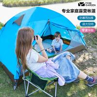 【限时抢购价269元起】牧高笛户外登山野营防风防雨大空间双层三季铝杆帐篷FF
