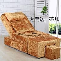 电动足疗沙发床足浴床沐足沙发按摩床纹绣电动美甲洗脚沙发床躺椅