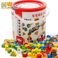 木丸子串珠木制玩具数字字母城市交通桶装儿童串珠穿线益智玩具