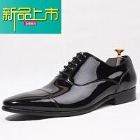 新品上市意大利男鞋漆皮英伦风婚鞋男士商务正装皮鞋真皮三接头亮皮牛津鞋