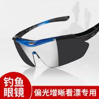 钓鱼眼镜户外看漂高清偏光增晰镜专用近视骑行防风太阳镜 支持礼品卡支付