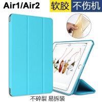 ipad air2保护套ipd6苹果a1566/7平板ip5支架外壳air1硅胶1475 iPad 6 A1566 型号