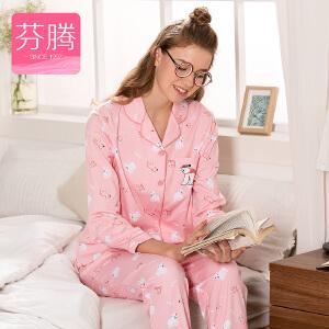 芬腾2017新款春季睡衣女秋纯棉长袖韩版可爱卡通开衫家居服套装