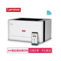 �想(Lenovo)�I像L100/L102 M101/ M100/M102黑白激光�o�打印�C一�w�C L100W wifi