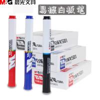 晨光白板笔可擦 黑板白板写字易擦记号笔 白板笔 AWMY2201 黑 蓝红色可选