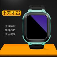 Z2/z3钢化膜护眼蓝光小天才电话手表y03玻璃膜防暴保护贴膜 Z2y 防爆钢化玻璃膜6片 赠送护眼软膜