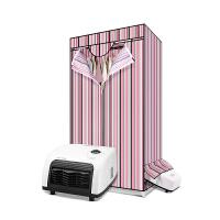 格力(GREE)干衣机烘干机家用速干衣静音三层大容量衣柜15kg称重宝宝衣服风干机小型烘衣机暖风机NTFE-20A干衣