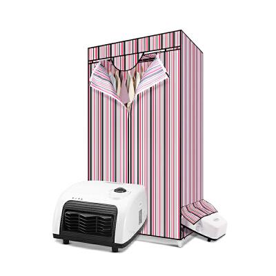 格力(GREE)干衣机烘干机家用速干衣静音三层大容量衣柜15kg称重宝宝衣服风干机小型烘衣机暖风机NTFE-20A干衣机 三层大容量、加厚布料、婴儿宝宝衣物可用