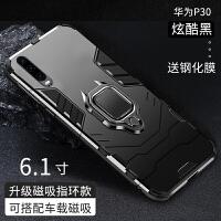 华为P30手机壳mate20/10/9/P20/pro保护套nova4/4E/3/3E/3i/荣耀V