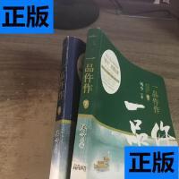 【二手旧书9成新】一品仵作 上下 /凤今 江苏文艺出版社