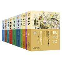 世界儿童文学名著彩图全译本(套装共10册)