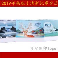 2019年韩版创意简约小清新月历台历桌面摆件记事日历可定制LOGO