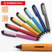 德国进口STABILO思笔乐按动中性笔创意简约顺滑签字笔0.5mm学生用考试黑色水笔可爱彩色杆韩国小清新复古文具