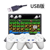 霸王小子80后怀旧电脑笔记本8位游戏USB手柄ENS魂斗罗忍者龟双截龙