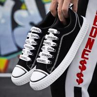 鞋子男韩版潮流百搭学生男生男士板鞋男鞋运动鞋黑色帆布鞋 616黑白 标准码