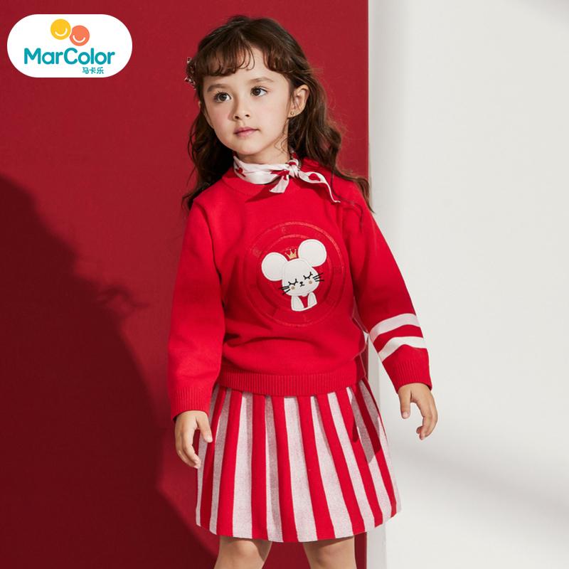 巴拉巴拉旗下马卡乐童装22春新款女宝宝针织毛衫条纹裙子女童裙子套装