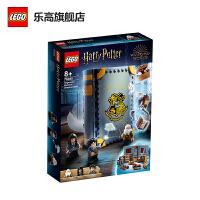 LEGO乐高积木哈利波特系列76385霍格沃茨时刻:魔咒课