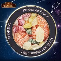 法国进口Florent费罗伦星座糖水瓶座水果沙拉硬糖230g 罐装糖果喜糖 进口糖果休闲零食