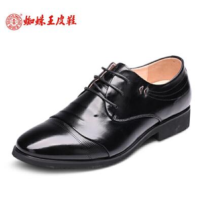 蜘蛛王男鞋2017春氧吧呼吸鞋尖头英伦真皮商务正装皮鞋低帮男单鞋