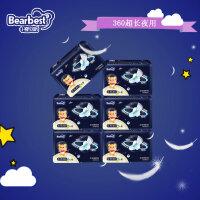 Bearbest小熊贝斯太空感卫生巾纯棉超薄夜用姨妈巾夜用360