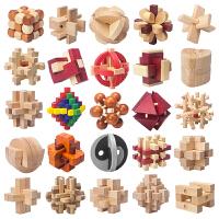 益智古典解锁拆装玩具孔明锁25件套装鲁班锁礼盒装礼品