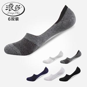 4双浪莎船袜男袜夏季纯棉袜子男 短袜超薄款硅胶防滑低帮浅口隐形袜