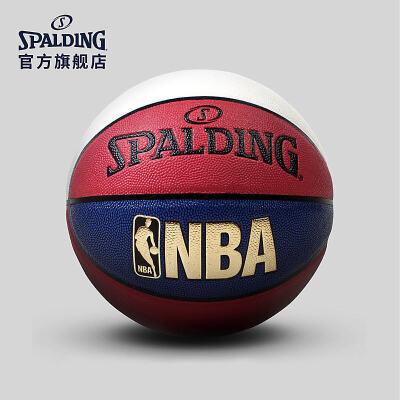 斯伯丁篮球官方正品耐磨室外nba7号水泥地比赛专用非真皮牛皮74-655Y NBA炫彩篮球  74-655Y